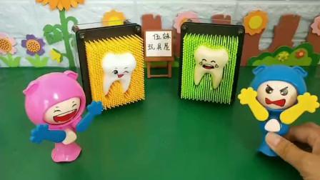 小粉的小白牙PK小蓝的小黄牙!