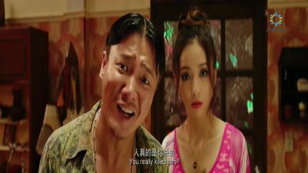 唐人街探案最搞笑的一段,据说导演都笑趴了,太逗了!
