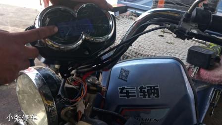 电动三轮车老式8线仪表;接6线电子表,线路不一样该怎么接线呢?