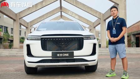 有车试驾:理想ONE,属于奶爸的增程式电动SUV