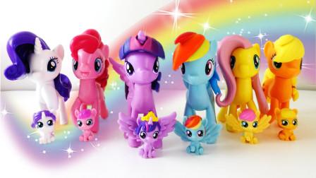 北美玩具 小马宝莉 小马宝宝 My Little Pony Babies