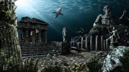 史前拥有高科技水平的亚特兰蒂斯帝国, 却因一场洪水了无影踪, 是隐藏还是毁灭?