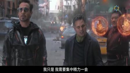 复联3:浩克被灭霸锤的不敢出来,钢铁侠立马露一手,太帅了