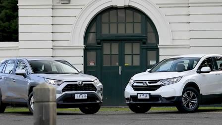 2019款本田CRV和丰田RAV4实拍对比,你更喜欢哪一款?