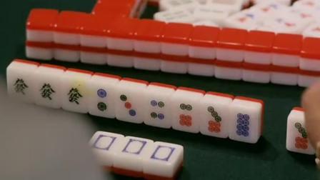 赌神打麻将大牌不叫,要混一色胡绝章,真是高手