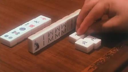 赌神打麻将绝不贪心, 关键时刻转屁胡也不出冲