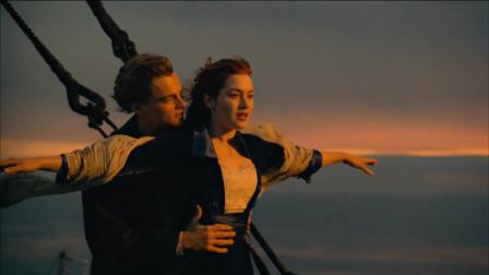 泰坦尼克号:杰克,我最幸运的事就是赌赢了这张船票