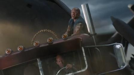 《速度与激情特别行动》手拉飞机都可以强森这力量太强大了