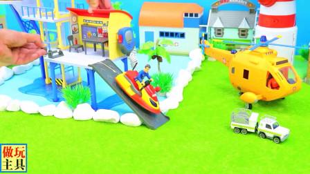 勇敢的消防车和救援直升机玩具,相当给力