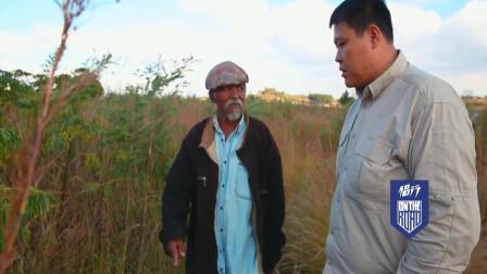 侣行:马达加斯加的墓地,装防盗门、开通气孔、有的比房子还好!