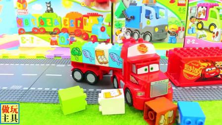 益智儿童校车和赛车玩具,么么哒