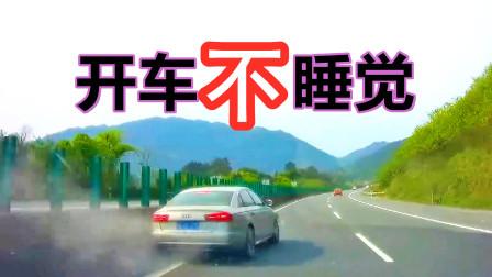 起飞行车,睡觉不开车,中国交通事故合集第210期