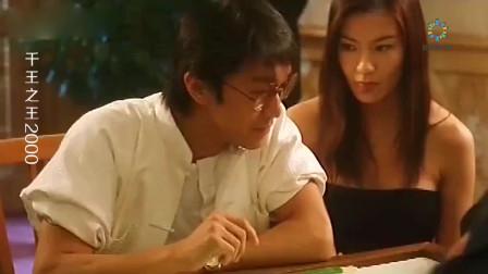 星爷打麻将上厕所,美女趁机偷看他的牌,结果尴尬了!
