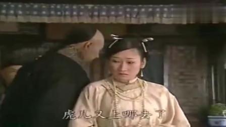 徐锦江骂老婆,好凶啊