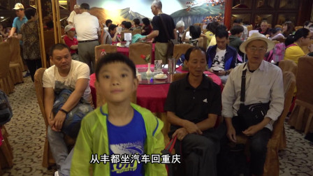 游三峡却因长江洪峰过境,我们不得不下船从丰都做大巴车去重庆!