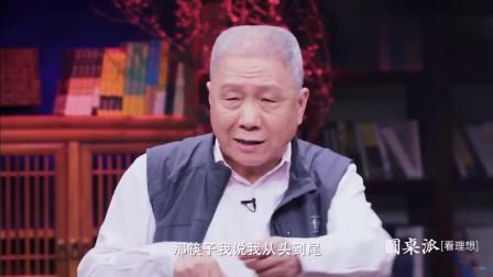 让马爷都瞠目结舌的老北京第一土豪,平生最大爱好就是请客吃饭