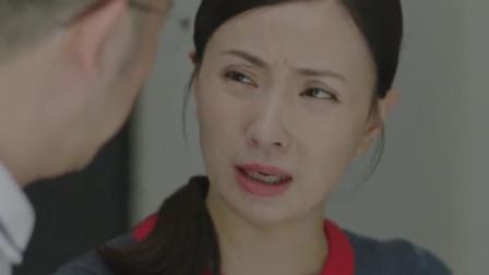 小欢喜大结局:英子爸妈大秘密被英子发现,英子妈妈担心英子犯病