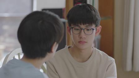 《小欢喜》林磊儿考上大学的原因,除了自己的努力,还和董文洁一句话相关