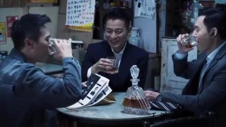 扫毒2粤语版 刘德华三兄弟情同手足 兄弟有难义不容辞