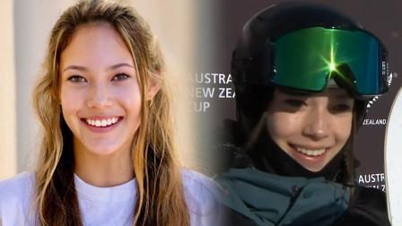 15岁天才滑雪美少女夺归化后第二金!将代表中国参加北京冬奥会