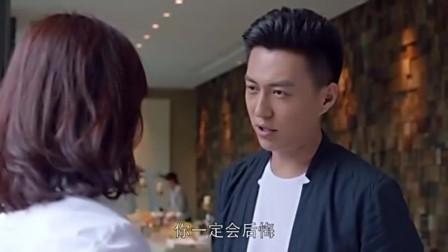 欢乐颂:樊胜美去安迪家做大闸蟹!