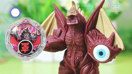 五帝兽召唤了一个强大水晶