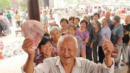 农村老人养老金上涨呈大势,专家代表提案:每月发放400元