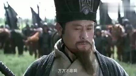 新三国:曹操非要手下将自己斩首示众,这是为何?