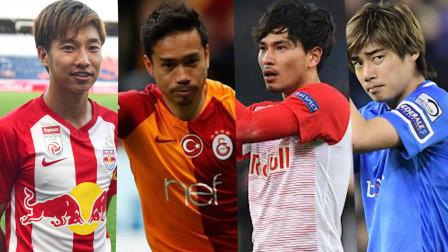 酸了!4名日本球员将征战本赛季欧冠 前国米队长长友佑都领衔