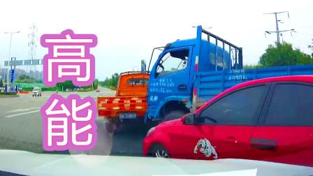 起飞行车,高能特辑,中国交通事故合集第212期