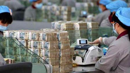 回收的人民币都去哪里了?银行处理形式让人佩服,太聪明了