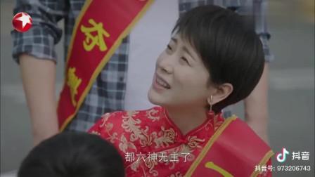 小英考了高分爸妈尊重她的选择,杨杨不改汽车梦想,决定出国留学