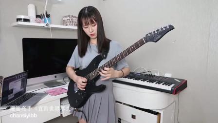 美女电吉他弹奏灌篮高手《直到世界尽头》