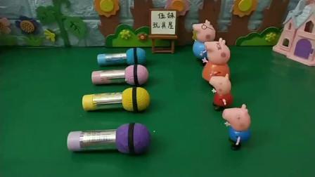 一人一个麦克风!小猪一家要高歌一曲!