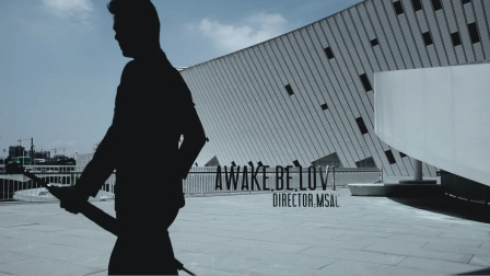 MS福州内训-《Awake Be Love》