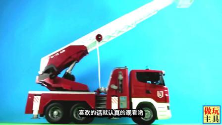 消防车很有力量,很不错的水枪