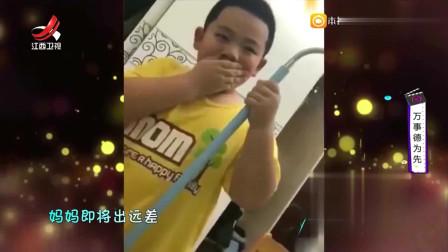 家庭幽默录像:都说明人不做暗事,可这位小哥却偏要一条暗路走到黑