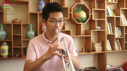 小宇的小号:《天空之城》演奏,注意的问题和要领,你学会了吗
