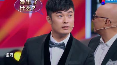 陈赫讲述徐峥头发史,没想到一个动作,沙溢喷出了口水!