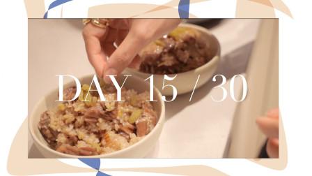 终于换电脑啦丨Cook With Savi丨August Vlog 15丨Savislook