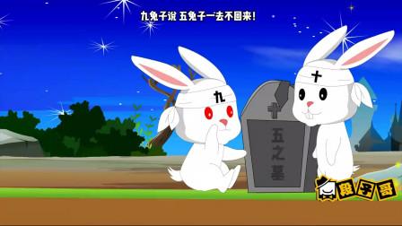 曾经风靡推理界的兔子谋杀案,这么多年了还没人能解答,挠破头