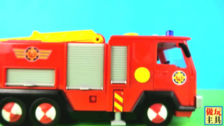 消防车和云梯车互相帮助,一起完成工作