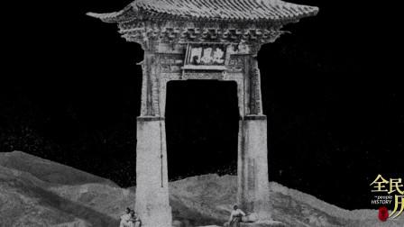 韩国博物馆有块牌匾,上面写有3个汉字,韩国学者死活不让挂起来