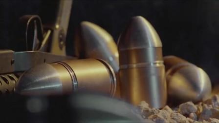 子弹这么大一颗的枪,是什么枪