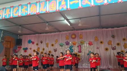 幼儿舞蹈《小手牵大手》儿童歌曲儿歌 少儿早操律动六一舞蹈 dj舞曲 儿童舞蹈世界