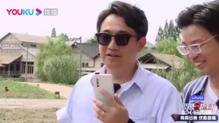 孙红雷黄磊两人打电话互怼,不料场面太幼稚!网友已经笑翻一片了