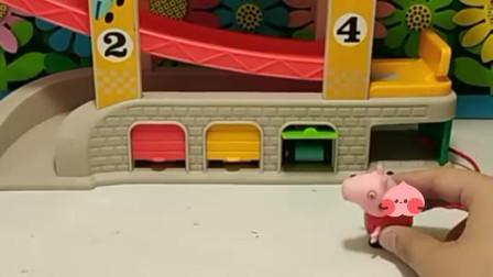 宝宝爱玩益智玩具:佩琪的车怎么在外面