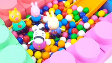 DIY彩虹泥制作,小猪佩奇系列制作欢乐球游泳池