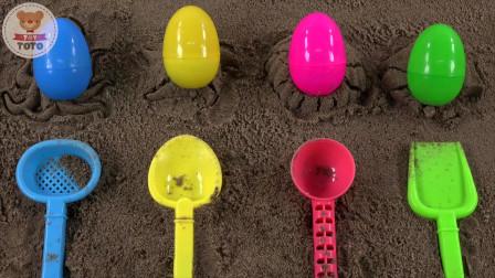 海洋动物沙模学习颜色和数字玩惊喜蛋