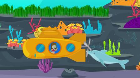 儿童词汇海洋为儿童学习英语